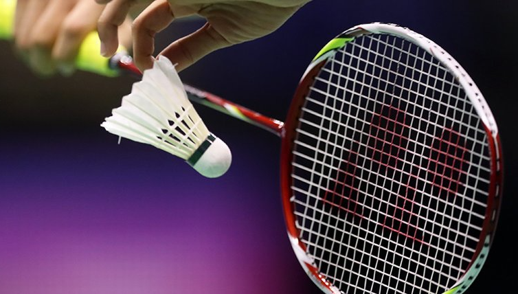 Your Guide to Betting on Badminton
