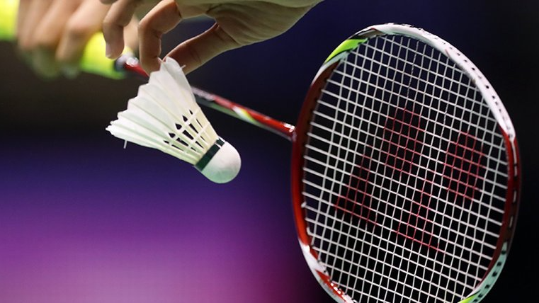 Badminton online betting betvictor football betting rules in texas